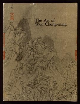 The Art of Wen Cheng-ming, 1470-1559