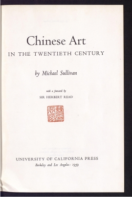 Chinese art in the twentieth century