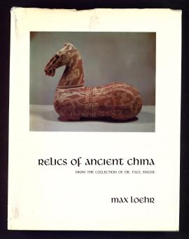 Relics of ancient China