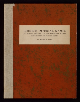 Chinese imperial names