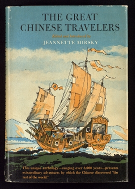 The Great Chinese travelers