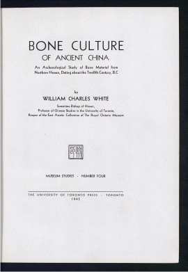 Bone culture of ancient China
