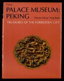 The Palace Museum, Peking