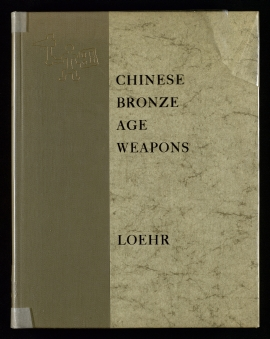 Chinese bronze age weapons