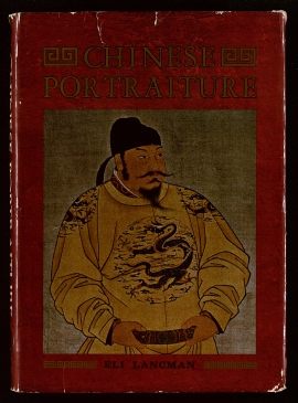 Chinese portraiture