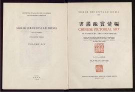 Chinese pictorial art as viewed by the connoisseur