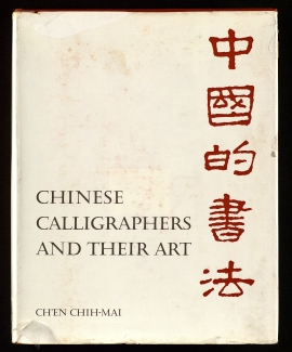 Chinese calligraphers and their art